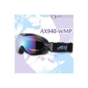 偏光 ゴーグル ダブルレンズ 15-16カタログモデル AXE アックス スキー スノーボード ゴーグル AX940-WMP 曇り止め機能付き loupe