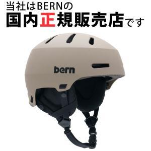 ヘルメット 子供用 自転車 NINO ニーノ S-Mサイズ 51.5cm-54.5cm キッズ ジュニア 幼児 軽量 おしゃれ BERN バーン 国内|loupe