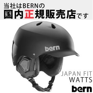 ヘルメット WATTS ワッツ HARD HAT MATTE BLACK BLACK PREMIUM LINER 2017-18モデル S loupe