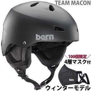 ヘルメット bern スノーボード スキー スノボ 自転車 バイク おしゃれ かっこいい TEAM MACON チームメーコン BE-SM22TMB|loupe