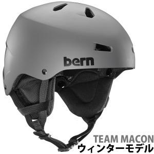 ヘルメット bern スノーボード スキー 自転車 バイク おしゃれ かっこいい TEAM MACON チームメーコン BE-SM22TMGRY|loupe