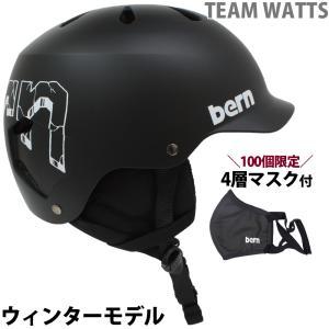 ヘルメット bern スノーボード スキー スノボ 自転車 バイク おしゃれ かっこいい TEAM WATTS チームワッツ BE-SM25ESO|loupe