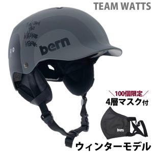ヘルメット bern×KAMIYAMA TEAM WATTS スノーボード スキー スノボ BMX 自転車 バイク おしゃれ かっこいい 国内正規販売|loupe