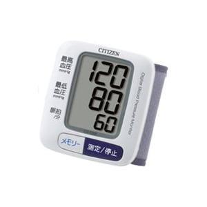 血圧計 かんたん血圧計 手首式 大きな文字で表示 CH-650F 電子血圧計 CITIZEN シチズン|loupe