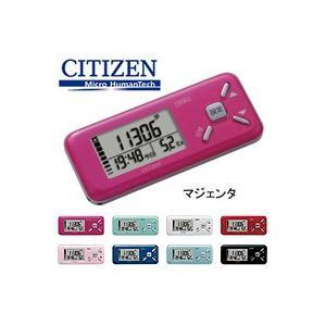歩数計 ダイエット デジタル歩数計 TW610 スリムなボディに多彩な機能を搭載 シチズン CITIZEN TW610 歩数計 万歩計 ダイエット|loupe