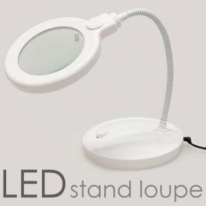 LEDライト付き スタンドルーペ 2倍 100mm デスクルーペ 家庭用電源 USB 乾電池 3way 手芸 読書 模型 おしゃれ|loupe