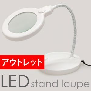 LEDライト付き スタンドルーペ 2倍 100mm デスクルーペ 家庭用電源 USB 乾電池 3way ルーペ 手芸 読書 模型 拡大鏡 虫眼鏡 卓上|loupe