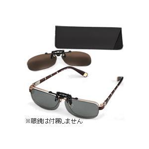 メンズ クリップオンサングラス クリップオン 調光偏光サングラス G108-09 G108-15 carton 偏光グラス クリップサングラス|loupe