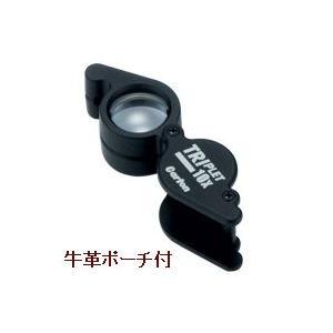 ルーペ 宝石鑑定用ルーペ カリナンPRO-DX 10倍 18mm|loupe