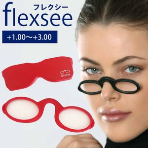 老眼鏡 女性 おしゃれ レディース 男性 携帯用 コンパクト リーディンググラス フレクシー 鼻メガネタイプ シニアグラス|loupe