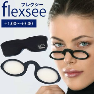 老眼鏡 女性 おしゃれ レディース 男性 携帯用 コンパクト 2.0 1.5 1.0 おすすめ リーディンググラス フレクシー 鼻メガネ|loupe