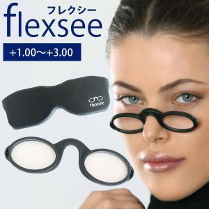 老眼鏡 女性 おしゃれ レディース 男性 携帯用 おすすめ リーディンググラス フレクシー グレー 鼻メガネ コンパクト 2.0 1.5 1.0 可愛|loupe