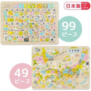 木製知育パズル 6歳以上 ひらがな どうぶつ アルファベット 日本地図 小学生 社会 知育 パズル 玩具 木 木製 日本製 子供 デビカ|loupe
