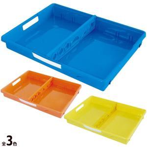 学校引き出し プラスチック A4対応 NW 仕切り 取っ手付き 机 小学生 お道具箱 収納 入学 小学校 デビカ|loupe