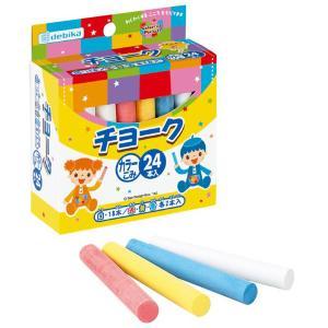 チョーク 24本入り 子供 おもちゃ 玩具 おえかき デビカ 学習用 室内|loupe