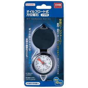 定規、計測器 オイルフロート式 方位磁石