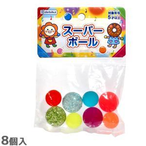 スーパーボール ボール 縁日 お祭り 子供 おもちゃ 玩具 デビカ 室内|loupe
