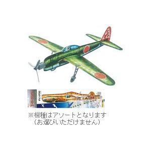スーパーグライダー 113601 デビカ|loupe