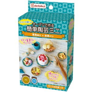 オーブンで作る簡単陶芸 ミニ 茶色粘土 ねんど おもちゃ 工作 デビカ|loupe