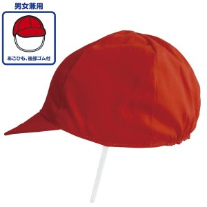 紅白帽 デビカ 帽子 赤白帽 キッズ 子供 学校 文具 体育 運動会|loupe