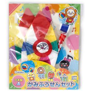 かみふうせんセット デビカ キッズ 子供 知育玩具 おもちゃ 幼稚園 保育園 祭り 景品|loupe