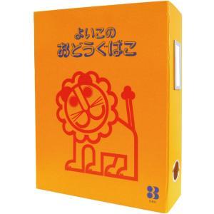 お道具箱 紙製 B5対応 入学 小学生 ライフスタイルツール らいおん かわいい おしゃれ 子供 幼稚園 保育園 文具 デビカ|loupe