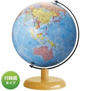 地球儀 球径23cm 行政図 学びの地球儀 インテリア 子供用 学習 入学祝い 小学校 デビカ|loupe