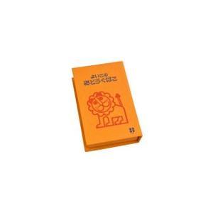 メモ帳 ミニサイズ 可愛い 名刺入れ レディース メンズ らいおんボックス ライオン 文具 かわいい キャラクター おしゃれ 名刺ケース デビカ|loupe