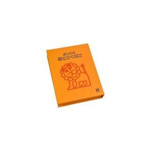 らいおんボックスメモM デビカ ライオン メモ帳 子供用 女の子 文具 かわいい キャラクター|loupe