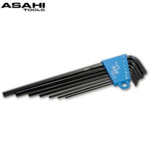 ロング 六角棒レンチセット 7本組 1.5-6mm ALS0770 旭金属工業 工具 DIY レンチ ハンドツール 修理 作業用工具|loupe