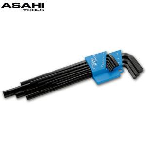 ロング 六角棒レンチセット 9本組 1.5-10mm ALS0990 旭金属工業 工具 DIY レンチ ハンドツール 修理 作業用工具|loupe