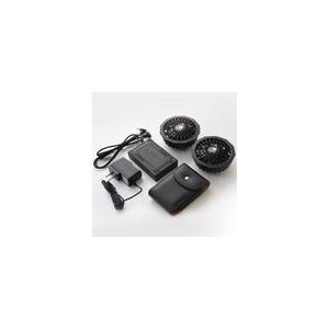 ファンバッテリーセット フルユニットセット リンクサス COOLING BLAST クーリングブラストIII 夏 熱中症対策 空気循環 循環扇 バッ|loupe