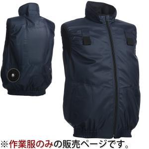 フルハーネス対応ベスト型服地 ネイビー COOLING BLAST LX-6700WHV 熱中症対策 空調服のように使える作業服 作業着 夏用 リンク|loupe