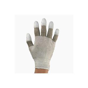 作業用静電 絶縁手袋 導電性手袋 ZC-45 エンジニア