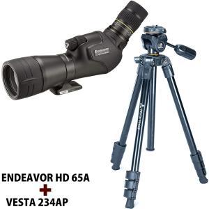 エンデバーHD65S三脚セット 15〜45倍 65mm バンガード フィールドスコープ 入門セット 野鳥 観察 バードウォッチング レジャー 探鳥会|loupe