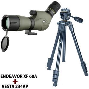エンデバーXF60A三脚セット バンガード フィールドスコープ 入門セット 野鳥 観察 バードウォッチング レジャー 探鳥会|loupe