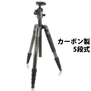 三脚 一眼レフ ビデオカメラ 軽量 コンパクト カメラ カーボン三脚 バンガード VEO 2 265CB おすすめ 軽い 一眼レフ用 カメラ三脚 おす loupe