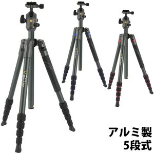 三脚 一眼レフ ビデオカメラ 軽量 コンパクト カメラ トラベル三脚 バンガード VEO 2 235AB おすすめ 軽い 一眼レフ用 カメラ三脚 loupe