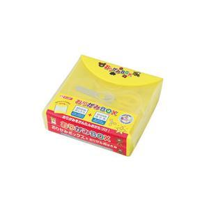 おりがみケース BOX 折り紙ケース オリガミ 知育玩具 あそびっこ おりがみ用ハサミ 収納 工作 ...