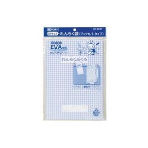 ブックカバー B5連絡袋 ブックカバータイプ 学童用品 ギンポー 文房具