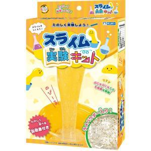 スライム 実験キット おもちゃ 夏休み 自由研究 実験セット...