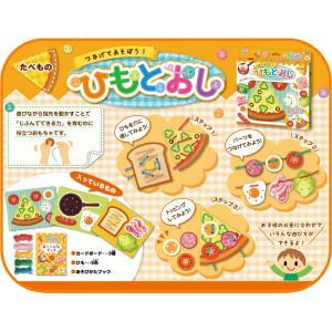 穴をあけたパンや目玉焼きのパーツに、ひもを通して遊びます。できるだけ多くの穴にひもを通したり、パーツ...