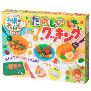 お米でつくった安心素材のねんど5色とフライパンや鍋、まな板などのキッチンツールが入ったセットです。パ...