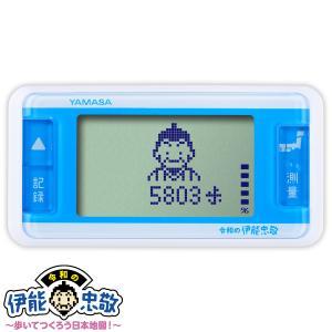 万歩計 ゲーム 歩数計 小型 ヤマサ ダイエット 平成の伊能忠敬 GK-700 3Dセンサー ポケット・バッグ用|loupe