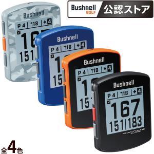 携帯型レーザー距離測定器 ライトスピード プライム1300 PRIME1300 ブッシュネル レーザー測定器 距離計 建築 土木 災害|loupe