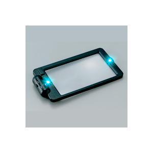 LED付ルーペ 虫眼鏡 LEDライト付き カードルーペ HL-90 カード 2倍 55×90mm|loupe