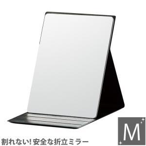 いきいきミラー折立 Mサイズ IK-01 堀内鏡|loupe
