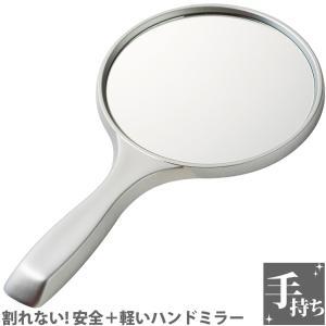 いきいきミラーハンド IK-05 堀内鏡|loupe
