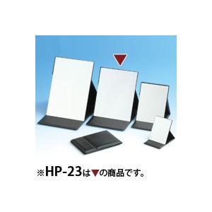折立 ミラー エコ L HP-23 プロモデル 堀内鏡工業