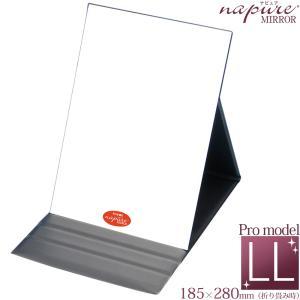 卓上ミラー スタンドミラー 鏡 卓上ミラー 折立ミラー エコ LL HP-52 角型 ナピュアミラー プロモデル 堀内鏡工業|loupe